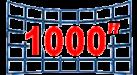 1000 Дюймов